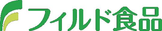 株式会社フィルド食品